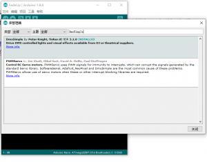 程序开发 – 开发Arduino 库DmxSimple中的程序 – code代写 – 软件开发